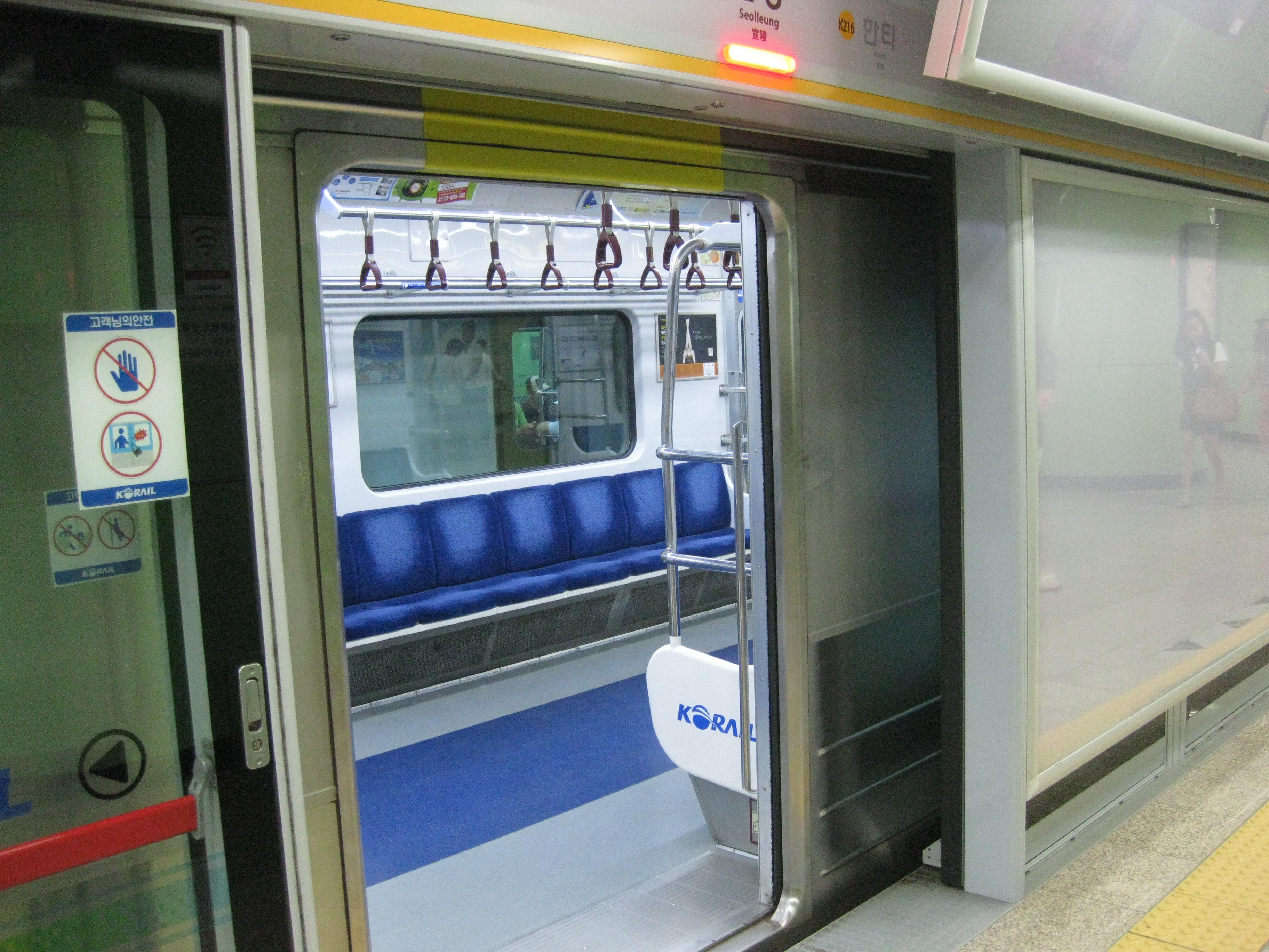 Audio Player & 203 u2013 Train Door Closing: Bundang Line | Seoul Sounds / ?? ???